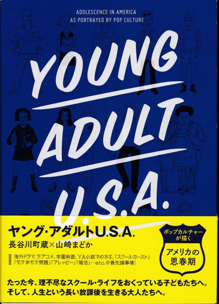 YoungAdultInUSA